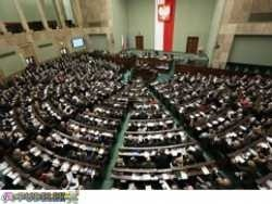 польському депутату, проголосував замість колеги, загрожує до 5 років