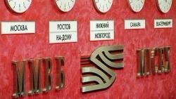 російський фондовий ринок обвалився