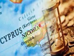 якщо гроші на кіпрі: на що розраховувати?