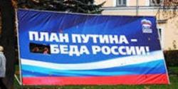 росія-2017: повний криза...
