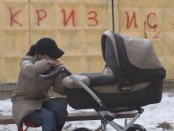 у росії - потрійний криза
