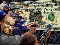 фрс і уолл-стріт позбавляються від долара