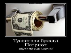 американські ділові кола виступили проти санкцій