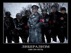 захід готується до війни з росією