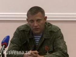 армія київської хунти добровільно здається в полон