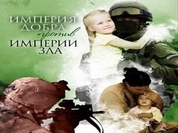 росія готова пробачити європу