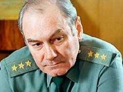 генерал івашов: