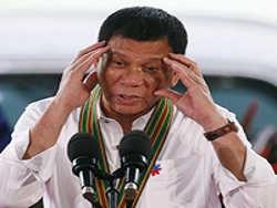 президент філіппін: