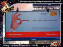 банкіри розкрили сатанинську суть електронних банківських карт