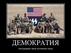 київська хунта добре вписалася в глобальний західний фашизм
