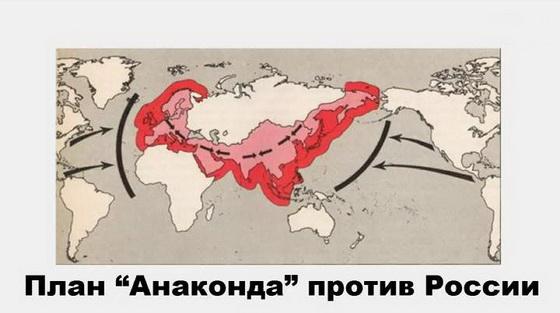 чорноморська «анаконда» проти євразійського «хартленду»