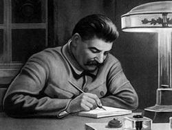 економіка сталіна – пристрій і принципи