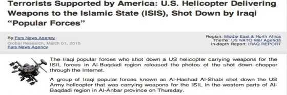 ісламська держава «зроблено в сша»
