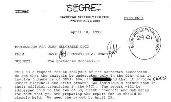 цру розсекретило документи про горбачова