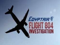 аварії рейсу egiptair - спроба наповнити страхом європу?