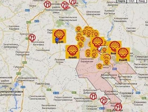 польські карателі на україні