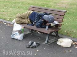 мвф вимагає позбавляти українців житла