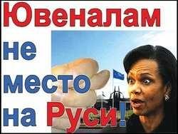 на україні розгортається ювенальний фашизм