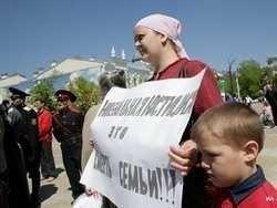 луганських дітей відправляють в сша