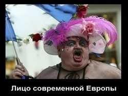 євроінтеграція україни через содомизацию суспільства