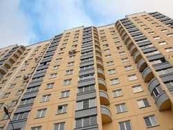 ринок нерухомості україни: оцінка, тенденції, прогнози