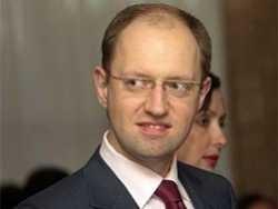 яценюк пропонує продавати землі україни