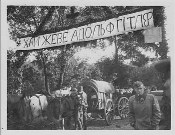 гітлер як національна ідея україни