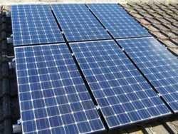 нова сонячна батарея порушила закони фізики
