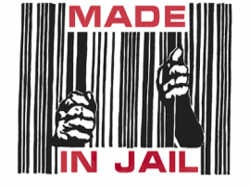 тюремна промисловість сша