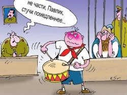 дітей росії іграми привчають доносити на батьків