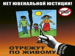 влада фінляндії забрали трьох дітей у росіянки