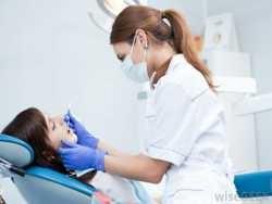 народні методи лікування в стоматології
