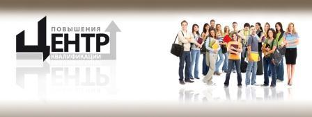 Пройти курси професійної перепідготовки допоможе ЦПК «Лідер»