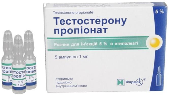 Де купити Тестостерон Пропіонат В Україні