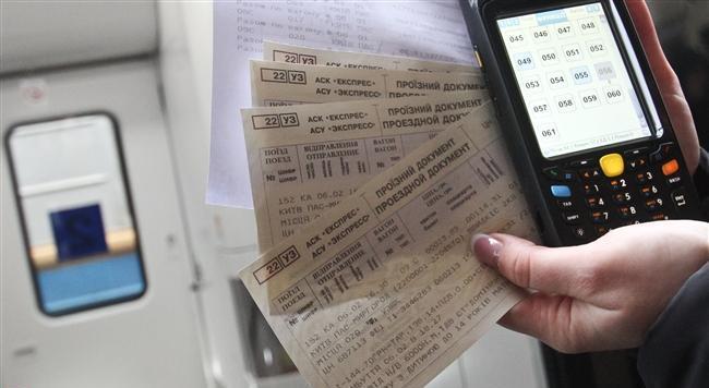 Де і як купити квиток на поїзд онлайн