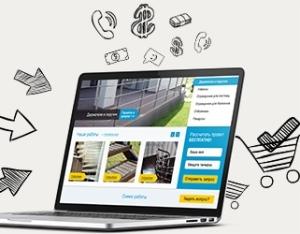 Розробка сайту, що продає в компанії Nomax