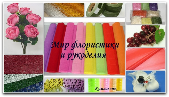 Срез, букеты, композиции, подарки, сувениры в городе Москве